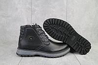 Мужские ботинки кожаные зимние черные Bastion 18045ч