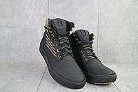 Мужские ботинки кожаные зимние черные Vitex 0210, фото 1