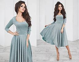 """Женское вечернее платье средней длины 1162 """"Люрекс Клёш Миди"""" в расцветках."""