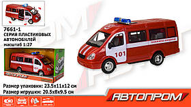 "Машина батар. 7661-1  ""АВТОПРОМ"" ""Пожежна охорона"",свет,звук"