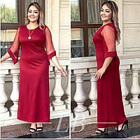 Женское длинное платье из итальянского трикотажа с сеткой  48 - 54 рр Батал