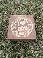 """Подарункова коробка """"Найкращий тато"""" . Подарочная коробка для папы."""