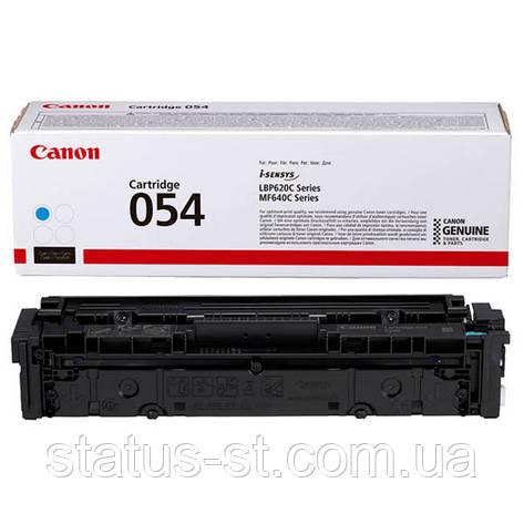 Заправка картриджа Canon 054 cyan для друку i-sensys LBP621Cw, LBP623Cdw, MF641Cw, MF645Cx, MF643Cdw, фото 2