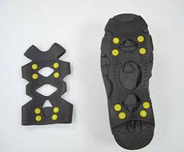 Ледоступы на обувь с 8 шипами Supretto фиксируемые XL, черные