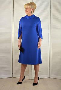 Платье  с кружевными рукавами электрик - Модель Л638