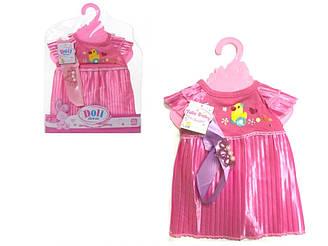 Одежда Платье для куклы пупса с повязкой BABY BORN