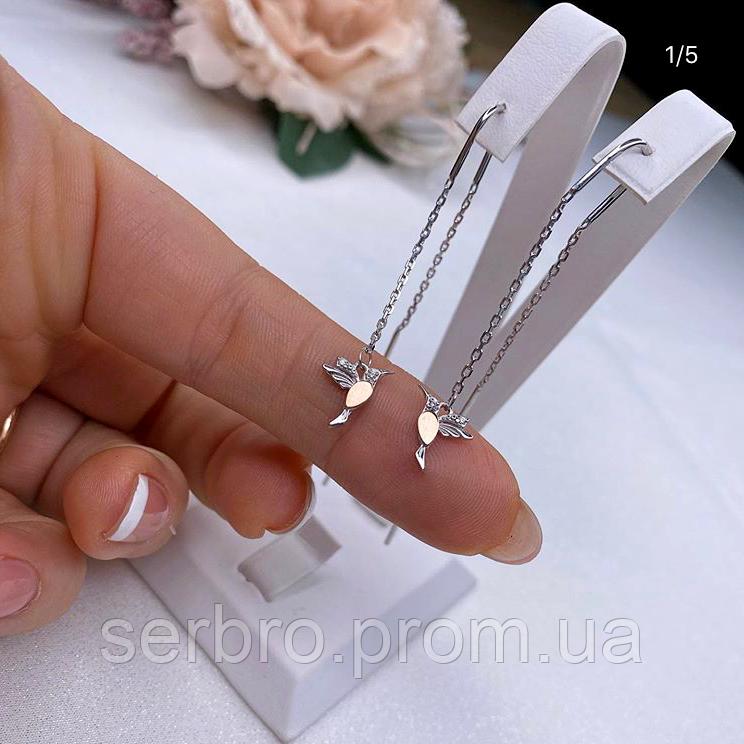 Срібні родированные сережки протяжки Пташки