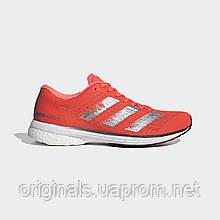Женские кроссовки Adidas Adizero Adios 5 W EG1179 2020
