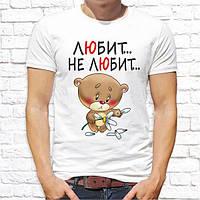 """Парные футболки для двоих Push IT с принтом """"Любит... Не любит... / Люблю, милый"""""""