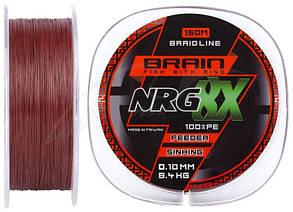 Шнур Brain NRG 8X sinking 150m 0.10mm 8.4kg ц:brown