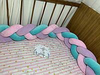 Бортик- косичка , защита в кроватку на четыре стороны кроватки, длина 360 см