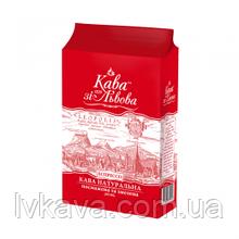 Кофе молотый Кава зі Львова Еспресо,225 г