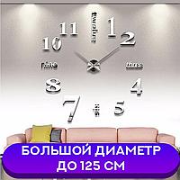 Дизайнерские настенные часы 3D, наклейки с Зеркальным эффектом, необычные настенные часы 3д