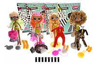 """Кукла лол большая  """"L.Q.L"""" """"O.M.G"""" 199101, 4вида, 20 сюрпризов"""