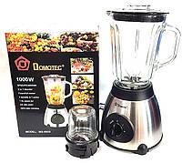 Блендер измельчитель 2 в 1 + кофемолка Domotec MS-6609 (1000W)