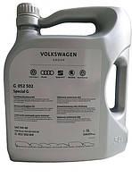 Масло моторное VW AUDI VAG Special G 5W-40 5л