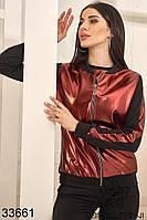 Прогулочный яркий костюм - тройка с жилеткой по 42 по 46 размер