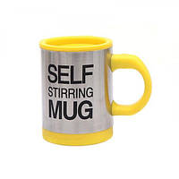 Чашка-мешалка Self Stirring Mug 350 мл Yellow