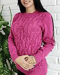 Жіночий светр, 42-48, фото 2