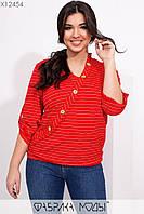 Блуза-реглан в полоску Разные цвета Большие размеры