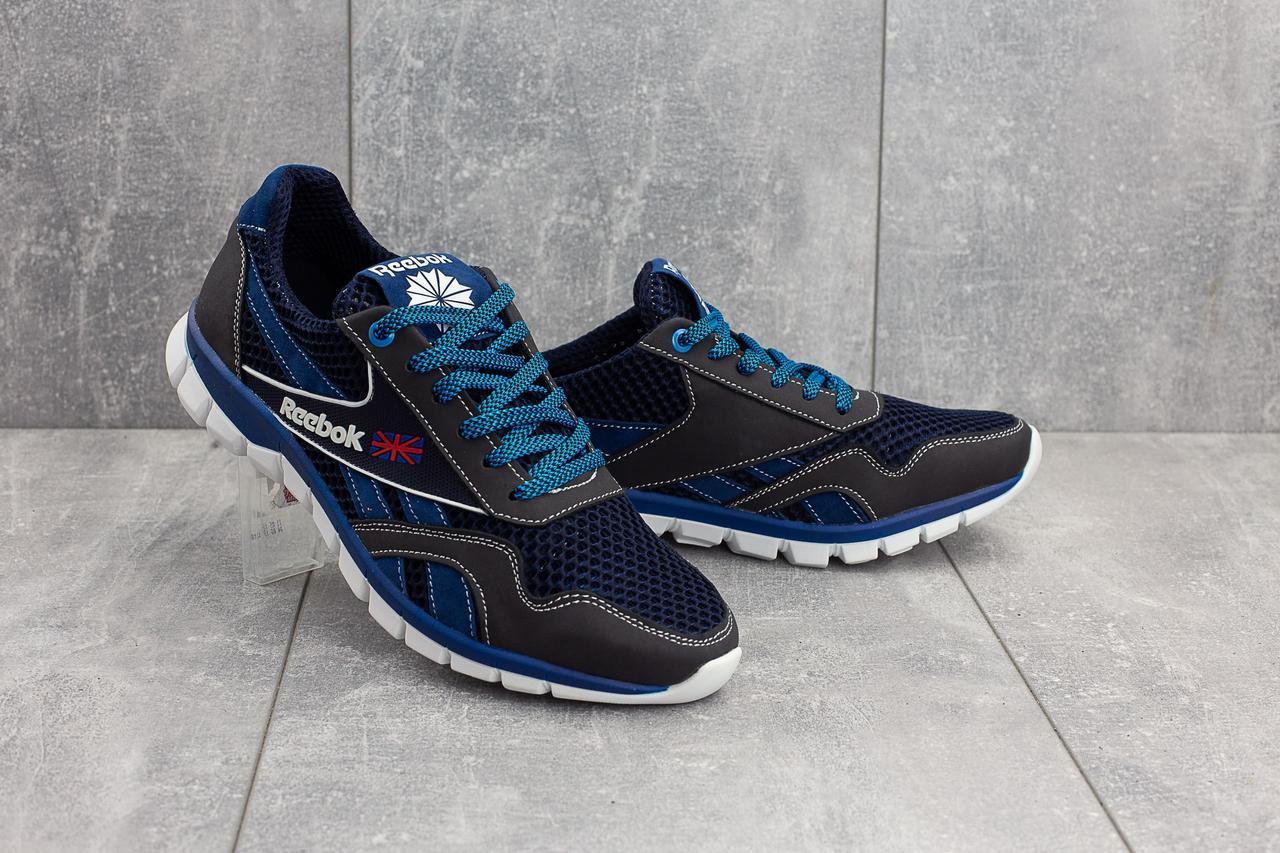 Мужские кроссовки текстильные летние синие-голубые CrosSAV 50