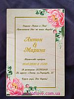 Свадебные пригласительные из дерева пионы