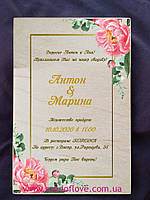 Весільні запрошення з дерева півонії, фото 1