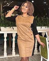 Женское платье с 48 по 54рр батал из замша на дайвинге и трикотажа