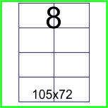 Самоклеящаяся этикетка в листах А4 -  8 шт (105х72,5)