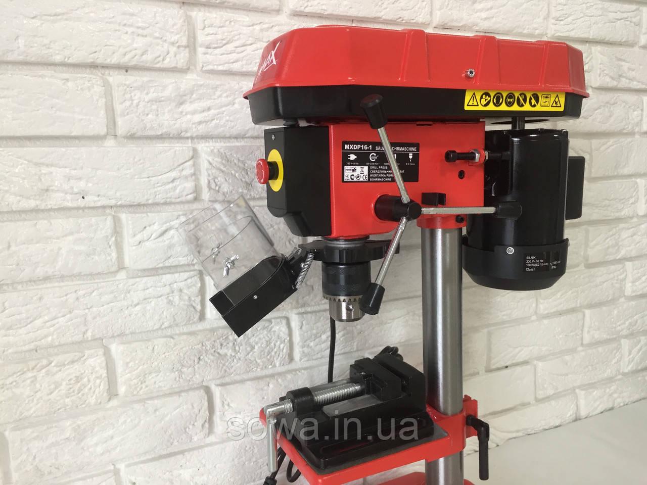 ✔️ Сверлильный станок MAX MXDP-16-1   5 скоростей, 1600W