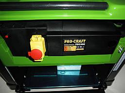 Рейсмус ProCraft PD-2300 рейсмусовый станок  Прокрафт,  ПД-2300 Мощн 2300 вт, 8000 об/мин., ширина 330 мм,, фото 3