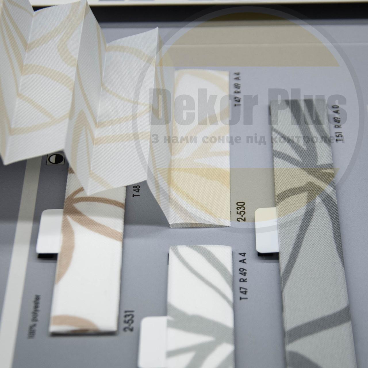 Штори плісе Clover (4 варіанта кольору)