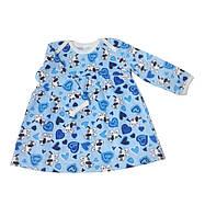Платье для девочки с длинным рукавом Украина, 74, голубой