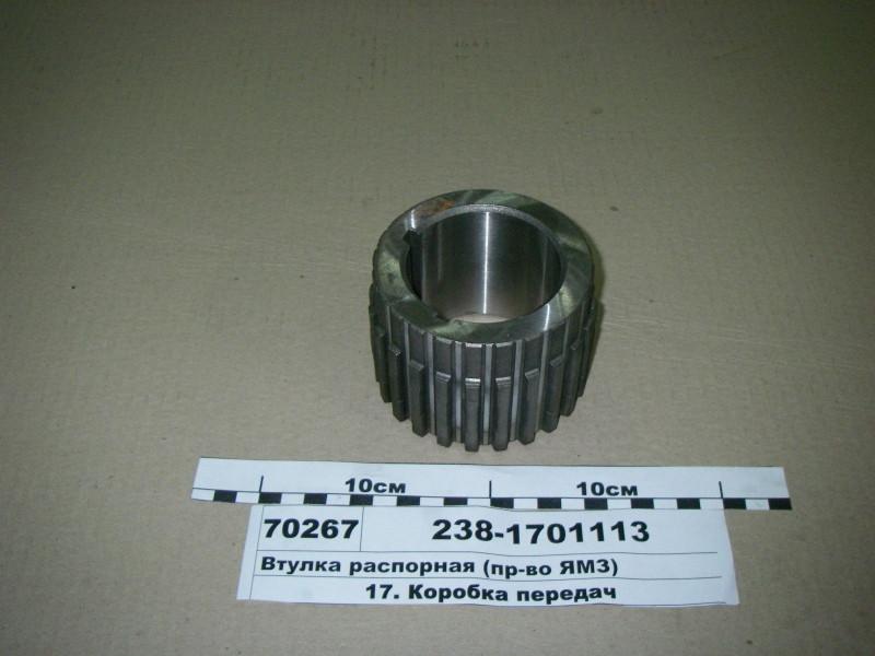 Втулка распорная (пр-во ЯМЗ), 238-1701113
