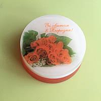Подарок на 8 Марта - мыло-открытка ручной работы (жене, маме, коллеге) в пакетике с ленточкой