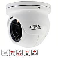 2 МП AHD/CVI/TVI/CVBS уличная миниатюрная купольная видеокамера DigiGuard DG-2200 (3.6 мм)