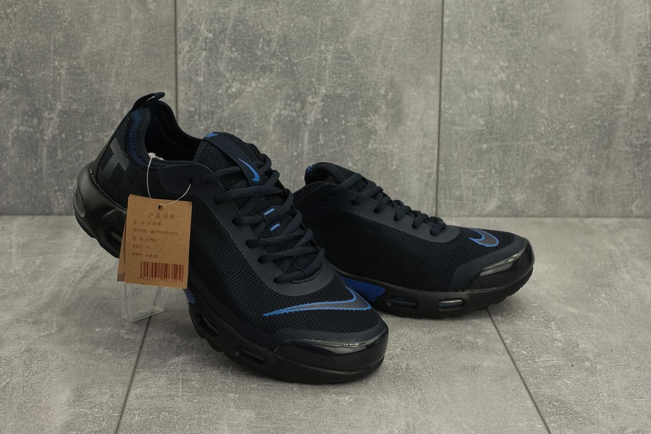 Мужские кроссовки текстильные весна/осень синие Aoka A 730 -3