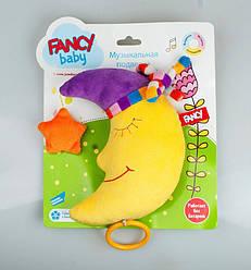 Детская развивающая игрушка– подвеска на коляску Fancy Baby «Месяц» (PEM0\M)