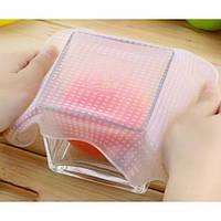 Набор силиконовых крышек для продуктов WL Stretch and Fresh 4 шт (W/4685)
