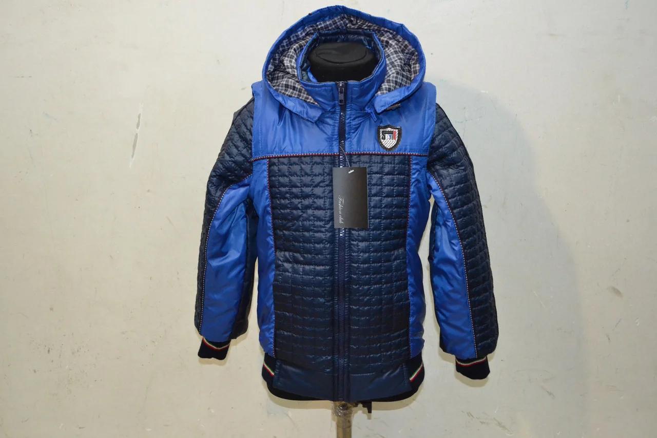 Весенняя куртка для мальчика интернет магазин   32-44 электрик