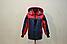 Весенняя куртка для мальчика интернет магазин   32-44 электрик, фото 2