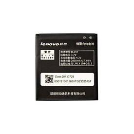 Аккумулятор для мобильного телефона Lenovo BL197 (2000 mah)