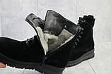 Женские ботинки замшевые зимние черные Dali 7z, фото 6