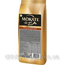 Гарячий шоколад MOKATE PREMIUM 14%, Польща, 1кг