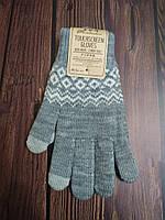 Перчатки для сенсорных телефонов TouchGloves, Серые, фото 1