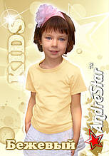 "Детская футболка ""AndreStar Kids"" БЕЖЕВАЯ"