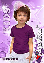 "Детская футболка ""AndreStar Kids"" Фуксия"