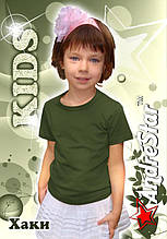"""Детская футболка """"AndreStar Kids"""" Хаки"""