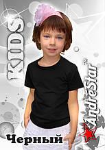 """Детская футболка """"AndreStar Kids"""" Черная"""
