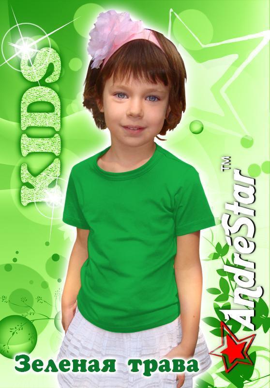 """Дитяча футболка """"AndreStar Kids"""" ЗЕЛЕНА"""